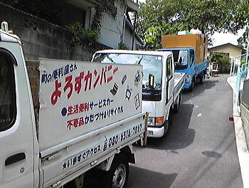 2トントラック山盛り9台軽トラ3台分積載